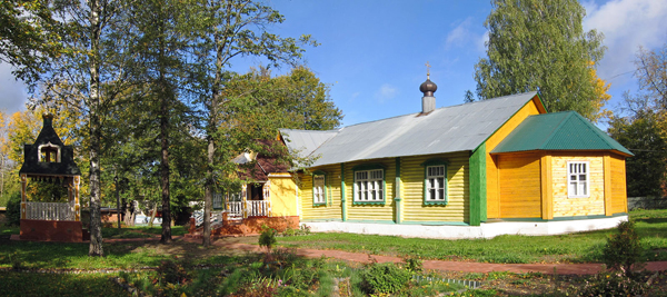 Фотография церкви святого Александра Невского в посёлке Вербилки